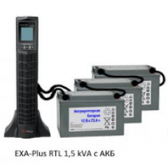 Источник бесперебойного питания (ИБП) UPS EXA plus RTL 1,5kVa/1,35kW