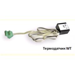 Термодатчик WT